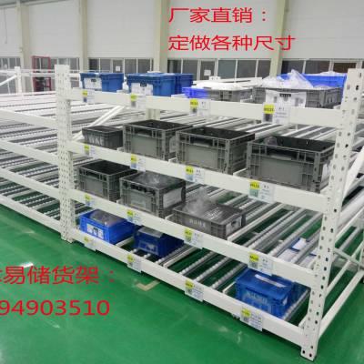 北京天津河北流利条滑轨货架辊筒货架生产厂家
