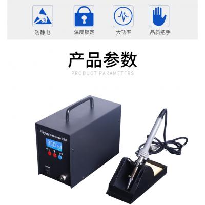 厂家直销创时代316D高频焊台 320w电烙铁