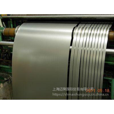 宝钢B35A270硅钢片及B35A250硅钢片电机铁芯冲片材料销售