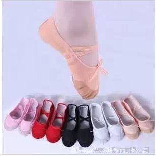 专业供应儿童舞蹈练功鞋 软底舞蹈鞋 芭蕾舞鞋 健美瑜伽鞋批发
