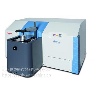 铜镁铜银电工合金材料直读光谱仪ARL3460金属分析仪热电