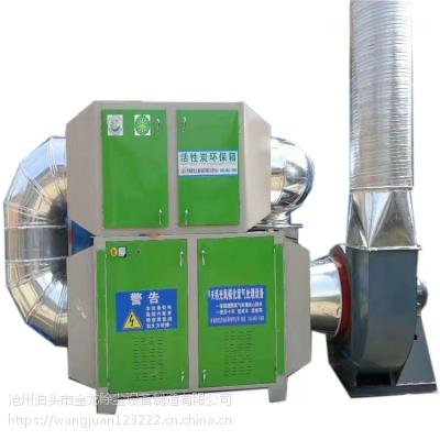 金龙除尘现货供应低温等离子废气处理设备其他环保设备