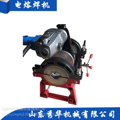 160-63热熔对接焊机手动pe塑料管装用机器山东创铭牌
