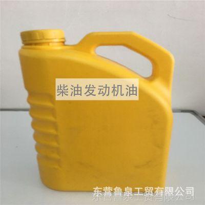 柴油发电机油 鲁泉工贸发电机机油 厂家直销批发发电机油