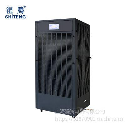湿腾ST-M30湿膜加湿器//实验室/档案室加湿