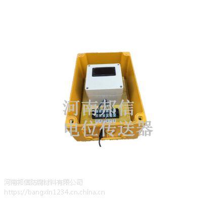 阀室壁挂式自动电位信息传送器 邦信管道阴极保护系统电位传送器厂家