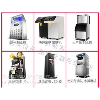 深圳奶茶店要用到的设备一站式采购