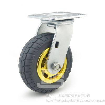 大世脚轮 发泡脚轮 橡胶材质 工业小推车轮 结实耐用 物流轮