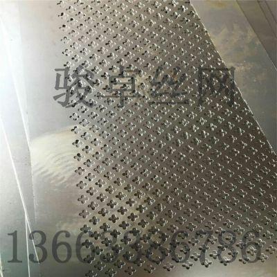 钢板冲孔菱形网 过滤穿孔板 六角型冲孔钢板