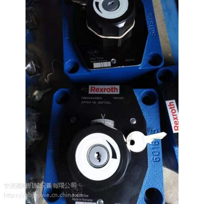 2FRM16-3X/100L,力士乐调速阀二通控制阀