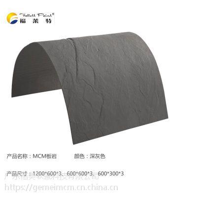 赣州格美柔性石材软瓷砖环保优质产品性价比