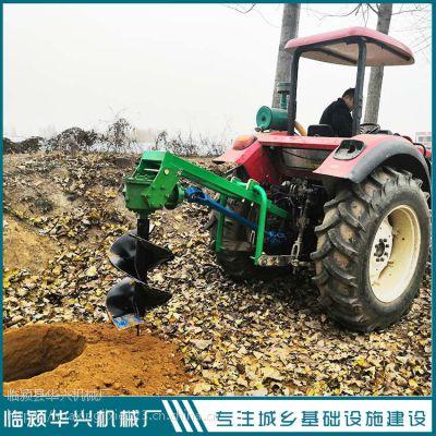 河南华兴拖拉机带种树挖坑机 河南树坑机厂家