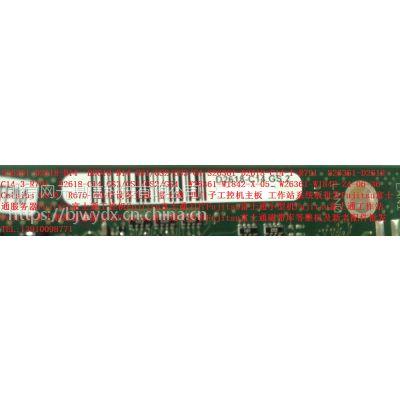 S26361-D2618-C14-3-R791 R670-2 R670富士通 西门子工控机主板