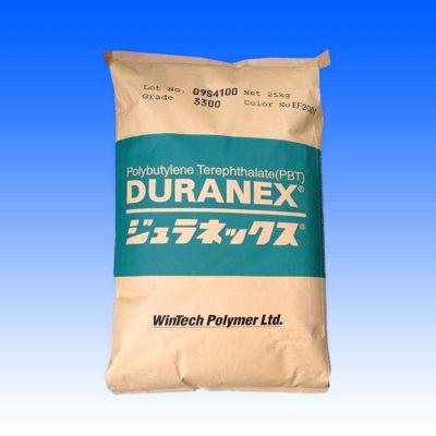 PBT防火加纤十五 日本宝理7195W