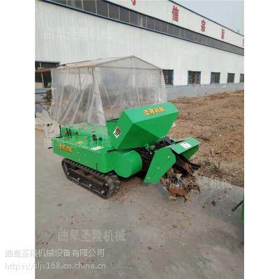 SL系列自走式果园开沟施肥机 圣隆牌田园管理机加工