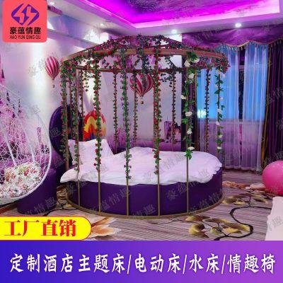 夫妻合欢电动震动全自动抽插情趣床创意特色床鸟笼床公寓电动水床
