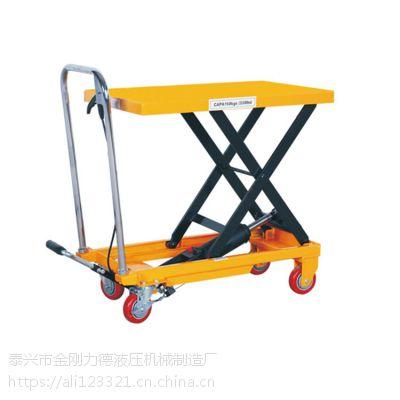 批发供应 折叠物流手推车手动搬运车起重装卸工具车 定制款液压车
