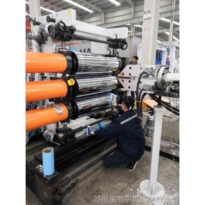 超透明PVC软门帘生产线设备