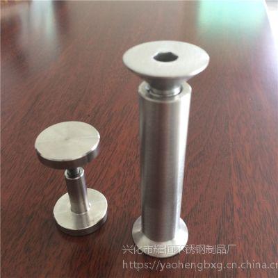 耀恒 厂家定做不锈钢广告钉 M12 M14 玻璃广告钉 规格全