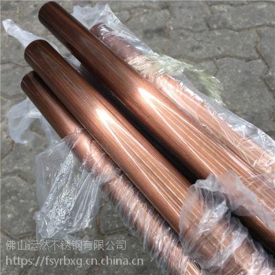 定尺电镀3米玫瑰金201不锈钢圆管42*1.5mm