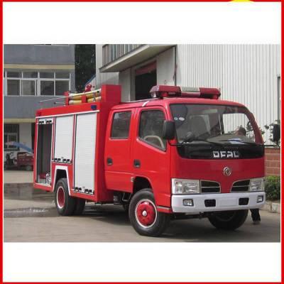 水罐消防车厂家东风3.5吨消防车报价