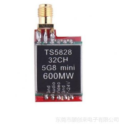 5.8G 48ch频道600mW发射 超轻迷你FPV图传TS5828发射RC832接收