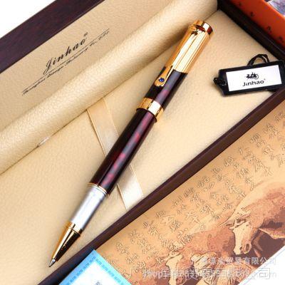 正品金豪9009时尚签字笔 宝珠笔中细办公用笔套装中性笔可定LOGO