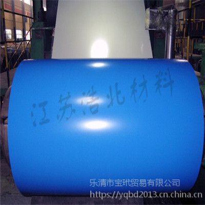 宝钢彩钢板的价格和质量衡水正品彩涂卷