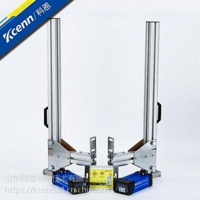 科恩厂家折弯机保护装置专业防压手装置
