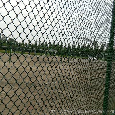学校球场围网 网球场围网施工 五人制足球场围栏