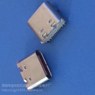 TYPE-C 母座 16P 单排贴片 四脚插板 板上型母座 L=7.35 板上3.26 彩色胶芯