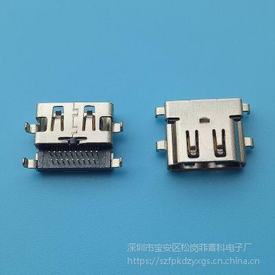 HDMI 沉板母座 前插后贴沉板插座 黑色胶芯