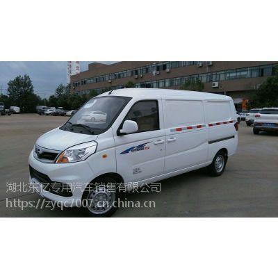 面包冷藏车 福田风景V5冷藏车 小型面包冷藏车福田风景v5微型冷藏车