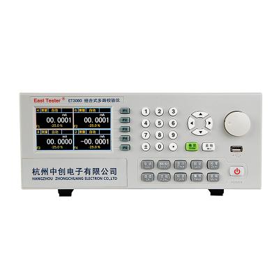 中创ET3080组合式多路校验仪(8通道)的价格和规格书
