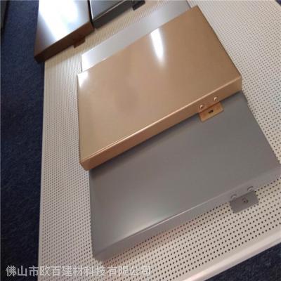 木纹铝单板 冲孔铝单板 氟碳铝单板厂家