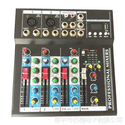小型4路调音台专业迷你舞台家用演出调音台带混响USB KTV专用