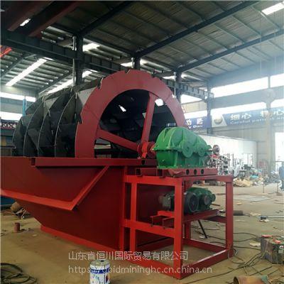 恒川机制砂石料石粉洗沙机 山沙黄沙大型轮式洗砂机 耐用斗式洗矿机