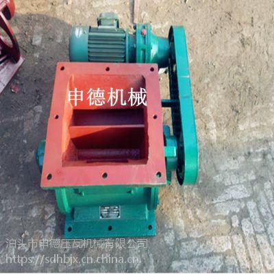 链条除尘器卸灰阀 链条式卸料器生产厂家