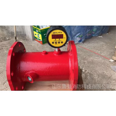 消防智能型压力开关水泵低压启动开关消防启泵流量控制器压力开关