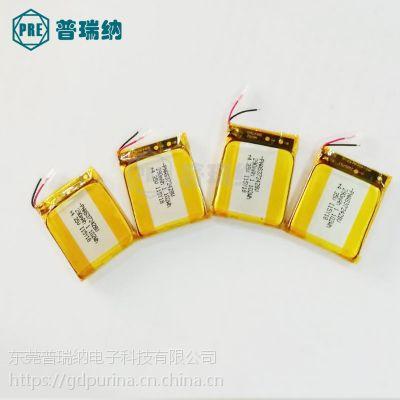 中山PNAS 专业定制异型锂电池 聚合物锂电池认证齐全