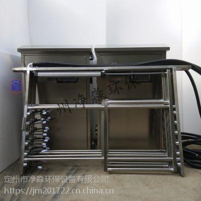 明渠式污水处理设备
