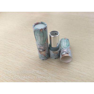 广州口红纸罐 口红圆筒 圆形口红包装 广州口红纸筒厂