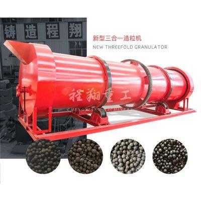 猪粪有机肥造粒机 肥料造粒机 肥料加工设备 小型猪粪有机肥成套加工设备