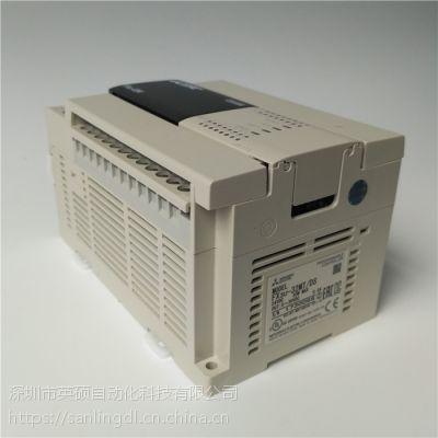 三菱FX3U-32MT/ES-A销售 特价三菱FX3U-32MT/ESS代理