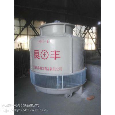 10T-100吨冷却塔 现货供应
