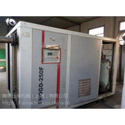 飞和空压机 FHOGD 金华市飞和螺杆式空压机保养销售厂家维修