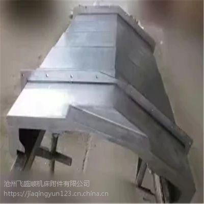 广州数控镗铣床钢板防护罩报价