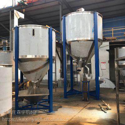 崇礼县厂家3吨立式搅拌机不锈钢PVC电线料混料机种子拌种机
