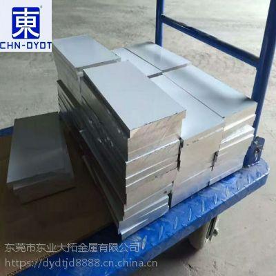 广东6106抗拉强度 6106铝棒材质证明