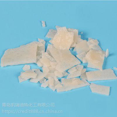 凯瑞迪特工业级氯化镁43%黄色片状自产自销量大可议价